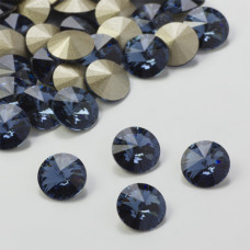Swarovski rivoli stone denim blue 8mm