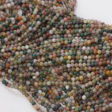 Agat piaskowy kulka gładka 2mm