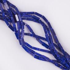 Lapis lazuli słupek  13x4mm