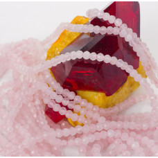 Kryształ górski różowy kulka fasetowana 3mm