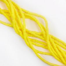 Koraliki Katsuki z modeliny żółte 4mm