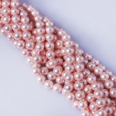Perły seashell kulki gładkie jasnoróżowe 8mm