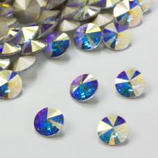 Swarovski rivoli stone crystal AB 8mm