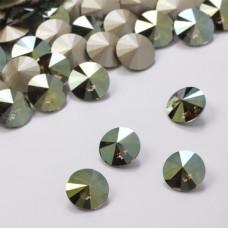 Swarovski rivoli stone irdescent green 8mm