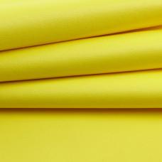 Mata ze skóry ekologicznej żółta 20x30cm