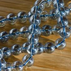 Kryształ górski kulka gładka niebieski 8mm