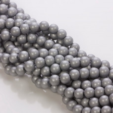 Koraliki szklane srebrne 8mm