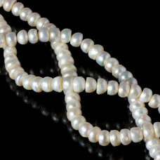 Perły naturalne button białe 9-10mm