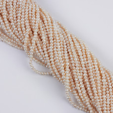 Perły naturalne hodowlane białe 2.5-3mm