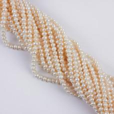 Perły naturalne hodowlane białe 5-6mm