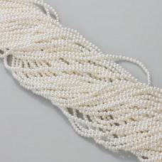 Perły seashell kulka biała 2mm